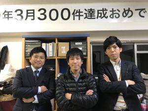 営業代行事業 モバイル通信事業 教育事業【福岡市】